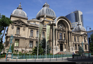 Palatul Casei de Depuneri, Bucharest, Romania