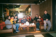 75800016 (The_Can) Tags: 2018 february taiwan firm gr1s 28mm agfa vista plus 200
