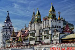 Another Kremlin