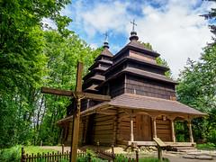 NB-17.jpg (neil.bulman) Tags: lviv buildings historic architecture europe ukraine museum lvivoblast ua