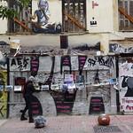 Create Free Spaces * - Athens : ExarchiA : Crisis, Art and Resistance * thumbnail