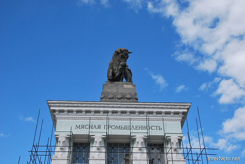ВДНХ, Москва  InterNetri  124