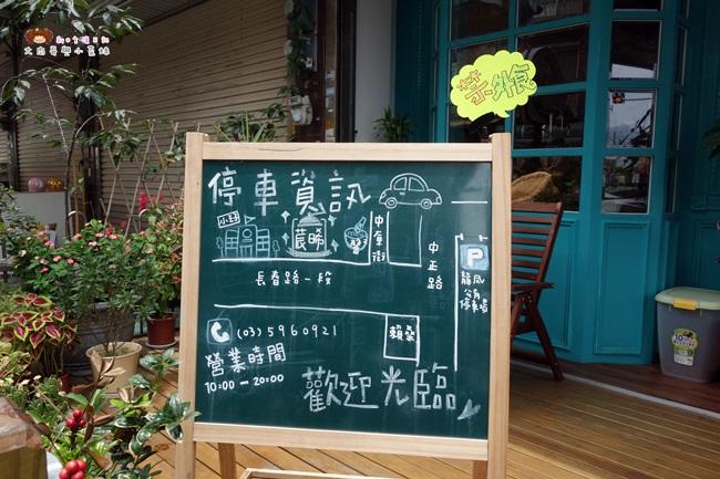 莀晞咖啡屋 竹東早午餐 義大利麵 (13).JPG