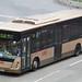 KMB Scania K230UB 12m ASC29 (Training Bus)