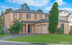 2 Peppercorn Place, Glenwood NSW