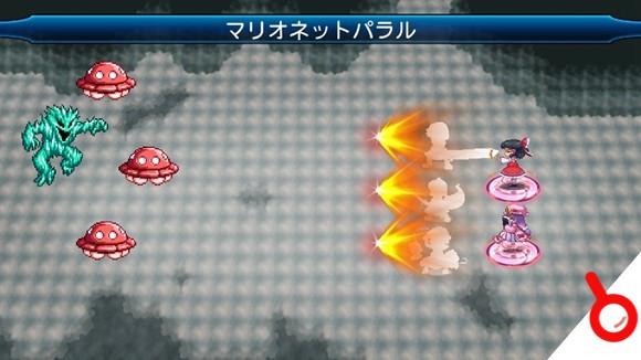 《東方蒼神緣起V》Switch版7月26日正式發售