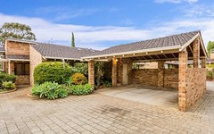 5/26 Earlston Way, Booragoon WA