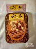 Japan_20180313_1982-GG WM (gg2cool) Tags: japan tokyo gg2cool georgiou disney resort disneyland japanese disneysea walt cinderella castle mickey mouse