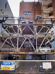 Car stacking (AMcUK) Tags: taitōku tōkyōto japan jp em10 omdem10 omdem10mkii em10mkii omd olympus olympusuk m43 micro43rds micro43 microfourthirds nippon tokyo