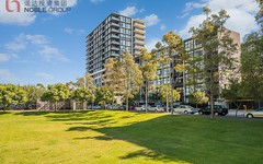 516/1 George Julius Avenue, Zetland NSW