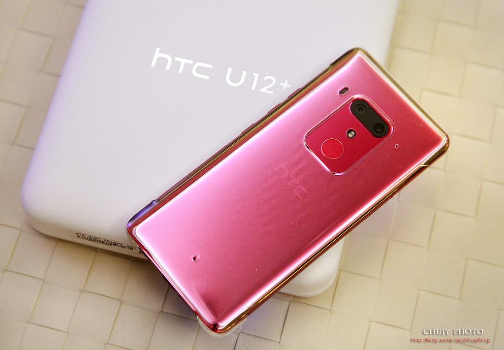 (chujy) HTC U12+ 堅持挑戰無極限 - 2
