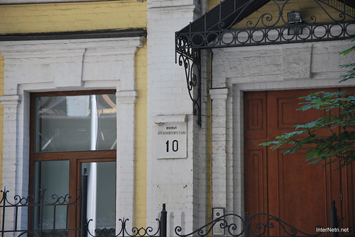Круглоуніверситетська вулиця, Київ  InterNetri Ukraine 504
