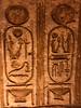 Abu Simbel-21