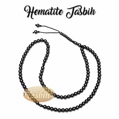Hematite Tasbih (thetasbih.com) Tags: tasbih tasbeeh tasbeh beads prayer prayerbeads rosary zikr zikir misbaha sibha