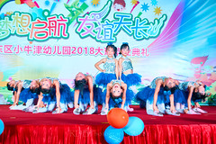 Happy Day Kindergarten Graduation 089 (C & R Driver-Burgess) Tags: stage platform ceremony child kids boy girl preschooler small little young pretty sing dance celebrate dress skirt white shorts blue suit waistcoat bowtie 台 爸爸 妈妈 父亲 母亲 父母 儿子 女儿 孩子 幼儿 粉红色的 衬衫 短裤 篮球 跳舞 唱歌 漂亮 帅 好看 小 people gauzy compere 打篮球 短裤子 黑 红 tamronspaf2875mmf28xrdildasphericalif tutu tights stockings pantyhose ballet shoes sequins sparkle microphone leap splits elegant rows jump 蓝色 白色 跳 袜裤 长筒袜库 由腰部撑开的芭蕾舞用短裙 芭蕾舞 鞋