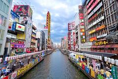 ** Dotonburi **   Osaka ...Japan... (geolis06) Tags: geolis06 asia asie japan japon 日本 2017 osaka olympus street rue building bâtiment restaurant dotonburi