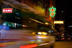 Imposter (Arn_Thor) Tags: hong kong hongkong neon neonsign night nightphotography lights city urban street streetphotography fujifilm fujifilmxt20 fujixt20 sooc vivid cars people red traffic citylife travel china