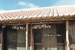 Ishigaki (Vinzent M) Tags: ishigaki 石垣 japan taketomi 竹富 日本 leica r r4 summicron 50 zniv