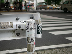 guardrail (kasa51) Tags: guardrail car people graffiti yokohama japan sticker ガードレール