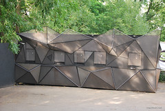 Паркова алея, Київ  InterNetri Ukraine 578