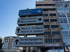 Directions... ⬆️⬇️⬅️➡️! #followme #nikon #d3300 #photographer #photography #picoftheday #instapic #clouds #sun #water #sky #blue #instagram #light #wow #poetic #city #architecture #greece #wall #middle #sea #nice #cl (paulmpts_photography) Tags: ifttt instagram directions ⬆️⬇️⬅️➡️ followme nikon d3300 photographer photography picoftheday instapic clouds sun water sky blue light wow poetic city architecture greece wall middle sea nice clarity iphone hd travelphotography streetphotography technology photographylovers