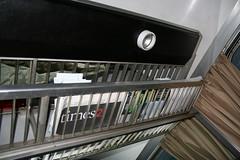 Mk2 BSO S9392 Int (27) (Transrail) Tags: mk2 coach carriage interior passenger train railway britishrail seat window carpet guardcompartment brakestandardopen bso