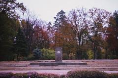(trom.pom) Tags: 35mm analog filmphotography kyiv ukraine decommunisation monument anarchy kiev4a velvia50 expiredfilm берестейська