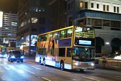 KMB Volvo B10TL 12m KJ4779 215X (Thomas Cheung Bus Photography) Tags: bus hong kong public transport mass transit street volvo b9tl kmb kowloon motor double decker doubledecker superolympian super olympian alexander alx500