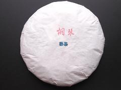 BOKURYO 2018 TongQin Puerh GuShu Shou Cha Ripe Tea (John@Kingtea) Tags: bokuryo 2018 tongqin puerh gushu shou cha ripe tea