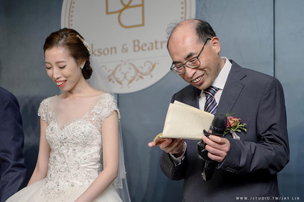 婚攝 DICKSON BEATRICE 香格里拉台北遠東國際大飯店 JSTUDIO_0081