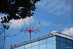Паркова алея, Київ  InterNetri Ukraine 564