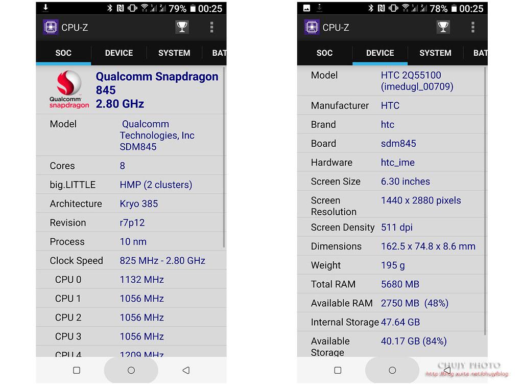 (chujy) HTC U12+ 堅持挑戰無極限 - 37