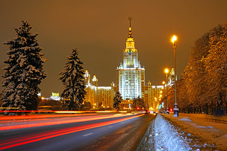 Moscow by night. Moscow State University