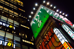 Shinjuku (Gedsman) Tags: japan asia northeastasia easyasia traditional culture cultural shinto buddhist tower neon lights travel beauty architecture skyscraper shinjuku shibuya emperor asakusa temple meiji jingu photography tokyo