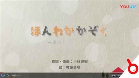 《NekoTomo》首個預告片以及主題曲公開