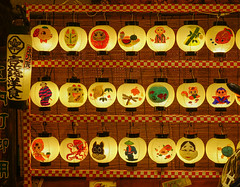 Decorations of traditional Japanese restaurant (phuong.sg@gmail.com) Tags: advertising appeal asia auspicious bamboo bar beautiful beauty bent bright cafeteria characters chinese design display east idea ignite illuminate intention invitation japan japanese kanji lantern lanthanum light night oriental pattern perspective policy pub red restaurant road scarlet signage source sunset symbol tavern tokyo tradition travel