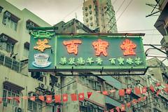 Neon (joolz70) Tags: nikon d5500 street hong kong neon