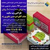 Photo (mahna.company) Tags: محنا موسسه تبلیغات گیلان رشت انزلی لاهیجان گرافیک طراحی