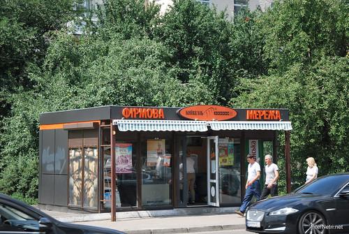 Київ, вулиця Євгена Коновальця  InterNetri Ukraine 357