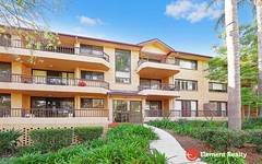 53/346-362 Pennant Hills Road, Carlingford NSW