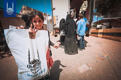 2017_Yemen Qurbani_45.jpg