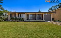 5 Josephine Crescent, Moorebank NSW