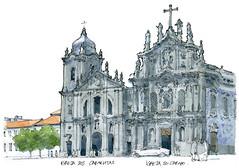 Porto, 2018 (gerard michel) Tags: portugal porto église baroque sketch croquis architecture aquarelle