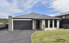 30 Boyne Crescent, Cameron Park NSW