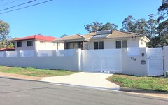 17a Shane Street, Shailer Park QLD