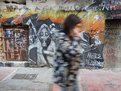 Athens - ExarchiA - Crisis, Art and Resistance * (Sterneck) Tags: athen exarchia anarchie anarchismus widerstand krise protest streetart art kunst austerität politik athens anarchy anarchism resistance crisis austerity politics creactivism artivism αθήνα εξάρχεια αναρχία αναρχισμόσ αντίσταση κρίση διαμαρτυρία η τέχνη του δρόμου είδοσ λιτότητα πολιτική