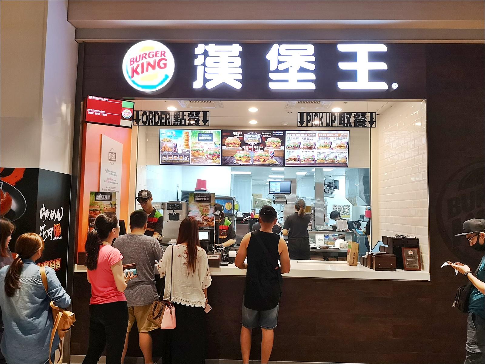 漢堡王台中秀泰文心店