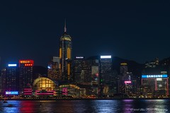 Victoria Harbour Lights in the Blue Hour #2 © (Rodolfo Quinio) Tags: victoriaharbourlights hongkonghabourlights victoriaharbour hongkongharbour hongkong nikond800 nikonafs2470mmf28ged bluehour nightscape citiscape water 212