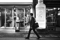 RUSSIAN VODKA (ajpscs) Tags: ©ajpscs ajpscs japan nippon 日本 japanese 東京 tokyo city people ニコン nikon d750 tokyostreetphotography streetphotography street seasonchange summer natsu なつ 夏 2018 shitamachi night nightshot tokyonight nightphotography citylights tokyoinsomnia nightview lights hikari 光 dayfadesandnightcomesalive alley strangers urbannight attheendoftheday urban othersideoftokyo walksoflife urbanalley tokyoscene anotherday monochromatic grayscale monokuro blackwhite blkwht bw blancoynegro blackandwhite monochrome streetoftokyo sidewalk russianvodka