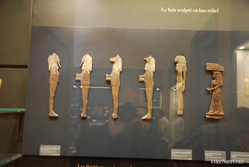 Стародавній Єгипет - Лувр, Париж InterNetri.Net  055